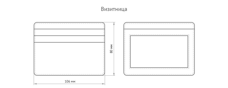 Силиконовый держатель карт для телефона