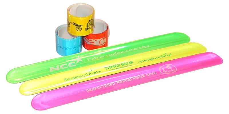 Светоотражающие слэп (слеп) браслеты с логотипом (круговая шелкография)