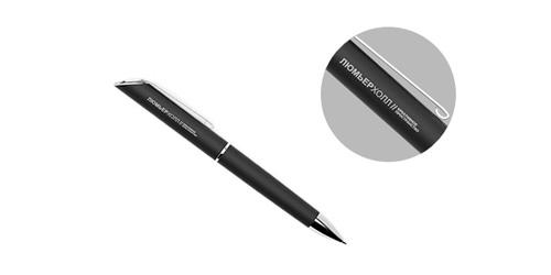 Ручка с принтом
