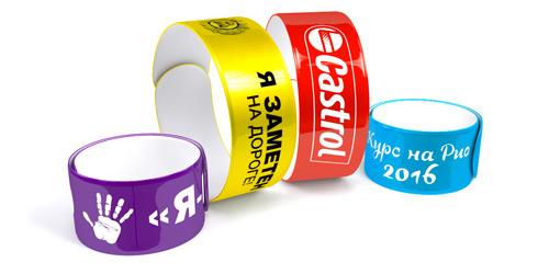 Светоотражающие Slap браслеты с логотипом компании