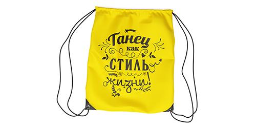 сумки мешки с нанесением