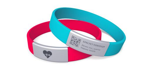 Силиконовый идентификационный браслет