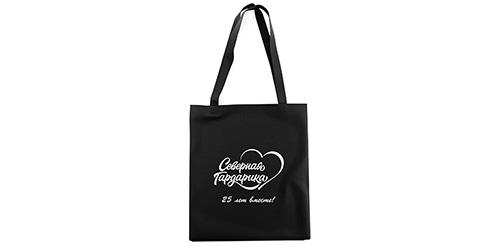 холщовые сумки с логотипом